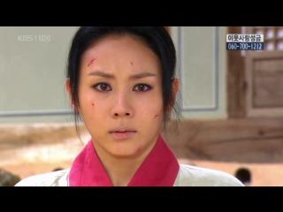 [Сабы Babula / ClubFate] - 027/134 - Тэ Чжоён / Dae Jo Young (2006-2007/Юж.Корея)
