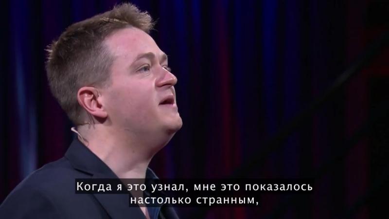 Всё, что вы знаете о наркозависимости, неправильно Johann Hari 2015G-480p-ru