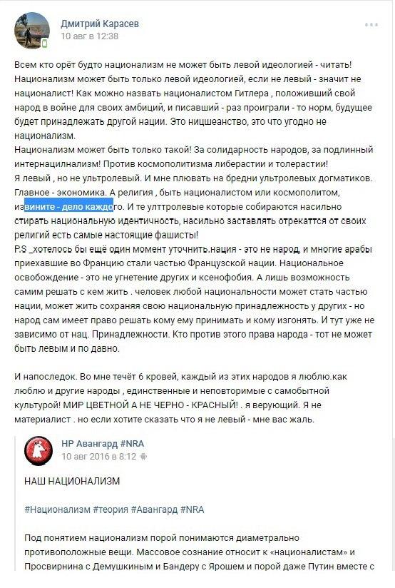 ЛЕВЫЙ БЛОК RFuY3aOTgHQ