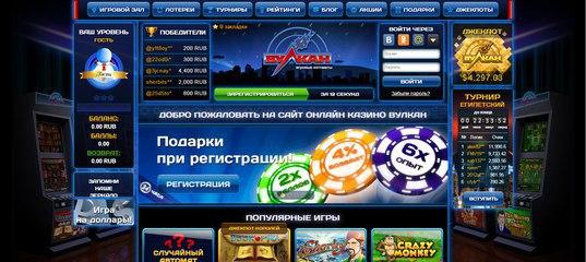Приложение казино вулкан Красногородское скачать