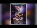 Капитан Симиан и космические обезьяны 1996