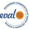Ассоциация по оценке программ и политик России