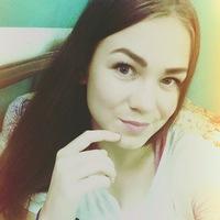 Арина Калинина