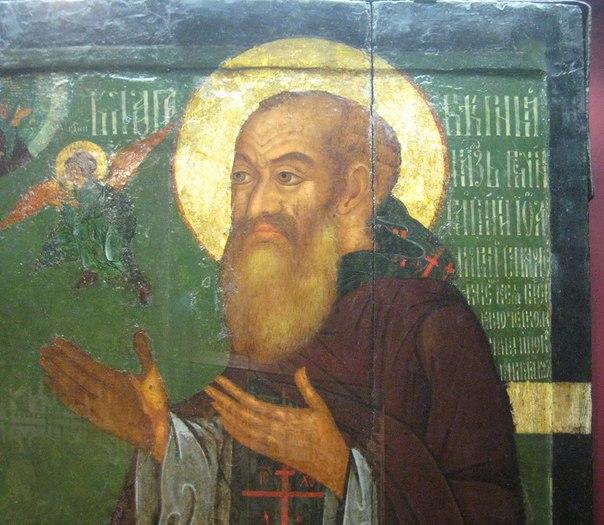 Портрет Василия III.