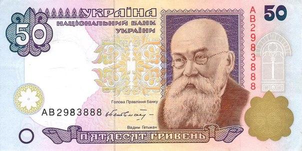 Человек, который выдумал Украину
