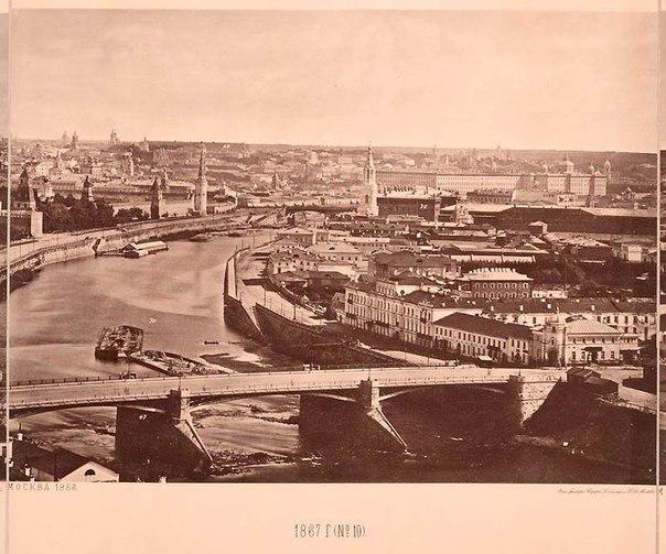 Москва, 1867