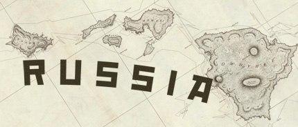Русские Гавайи