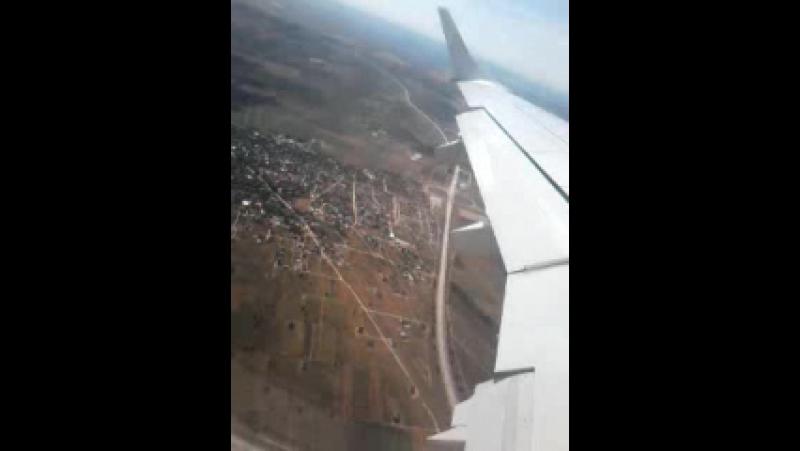 Кишенев-Германия