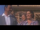 Юрий Яковлев и Валерия Заклунная в к/ф Е.Матвеева «Любовь земная. Судьба» (1977)