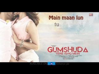 GUMSHUDA TERE ISHQ MEIN ¦ LATEST HINDI BOLLYWOOD LOVE SONG 2017 ¦ AFFECTION MUSIC RECORDS
