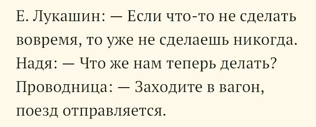 Настя Шкирина |