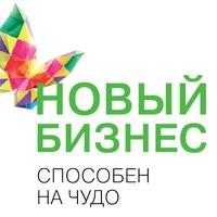 Логотип Стартап / Краснодар