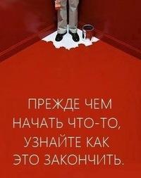 Денис Тимофеев