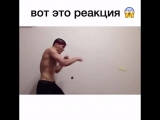 [Kavkaz vine] сможете повторить?))