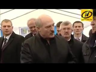 Александр Лукашенко! Вот как надо е#@ть чиновников