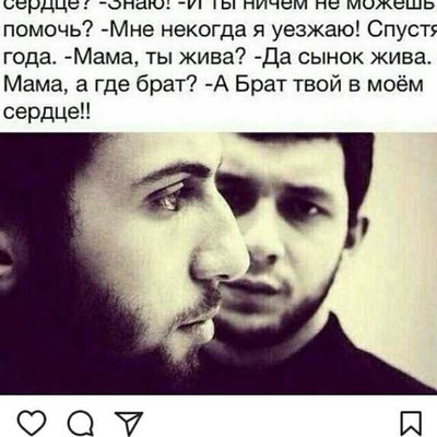 8fb9aad3288 Тамила Барханоева