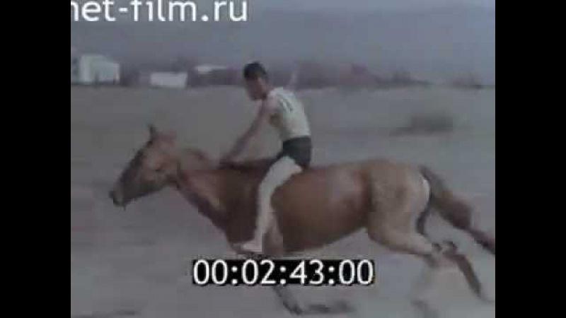 ТУВА ПЕРЕКРЕСТОК ВРЕМЕН 5 наадым1967