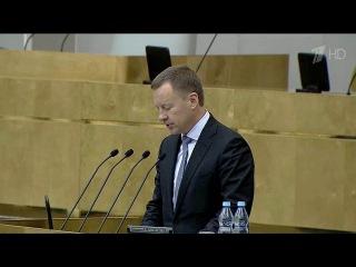 Бывший депутат Государственной думы отКомпартии Денис Вороненков объявлен вфедеральный розыск
