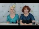 Шерстиваль Оксана Ткаченко и Наталья Кондрашева Тонкий войлок
