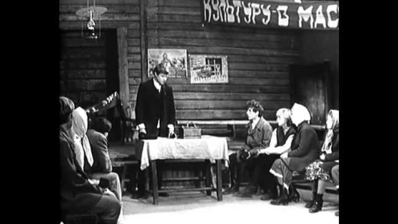 Великие голодранцы (1973) Полная версия