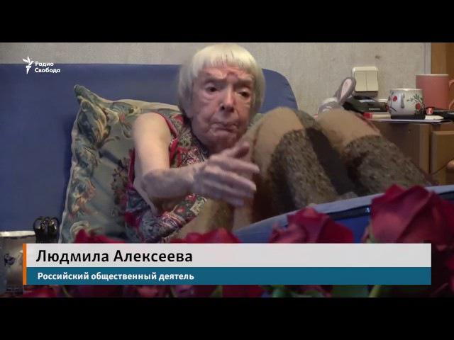 Люська Алексеева возмущена что показали как она целует руки Путину Вот такие они либерасты Им хоть ссы в глаза всё божья ро