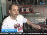 Телеканал Санкт-Петербург побывал в музее кассетных магнитол 70-80х.