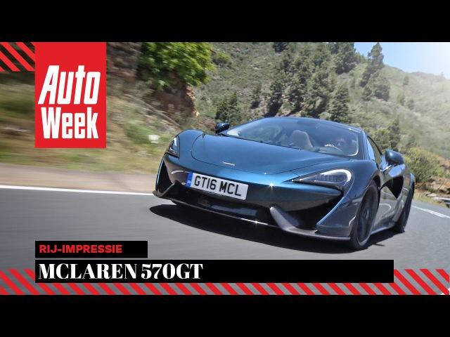 McLaren 570GT - AutoWeek review