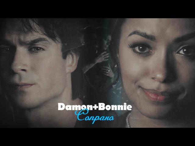 ► DamonBonnie || Сопрано [8x10]