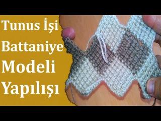 Tunus İşi Battaniye Modeli Nasıl Örülür (Açıklamalı Anlatım)