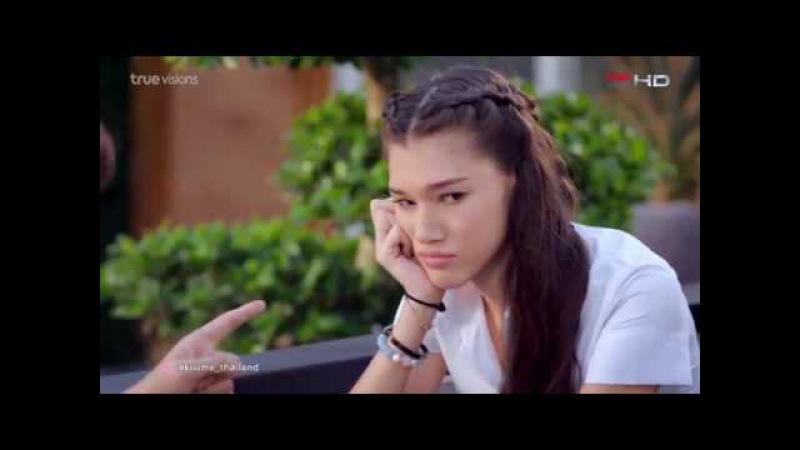 Озорной поцелуй тайская версия 12 серия озвучка