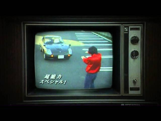 Umezu Kazuo Kyôfu gekijô- NegaiТеатр ужасов Кадзуо Умэдзу Желание (2005)
