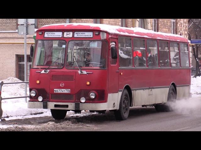 Автобус Лиаз-677М - поездка по Москве