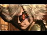Клип Metal Gear Rising  Revengeance под песню DJ Antoine vs  Mad Mark   Sky Is The Limit Da Brozz Ra