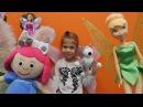Periler TÜRKÇE izle! Dönüştürme oyunları! Eğitici çizgi film Smarta! Hayvan bakma oyunu. Kız bebek