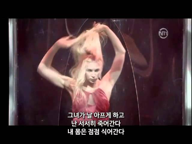 Encore - Dracula, l'Amour plus fort que la mort [kor sub]