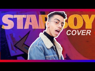 Bilal Hassani - Starboy (The Weeknd feat. Daft Punk Cover)