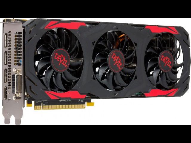 Обзор видеоускорителя Powercolor Red Devil Radeon RX 480