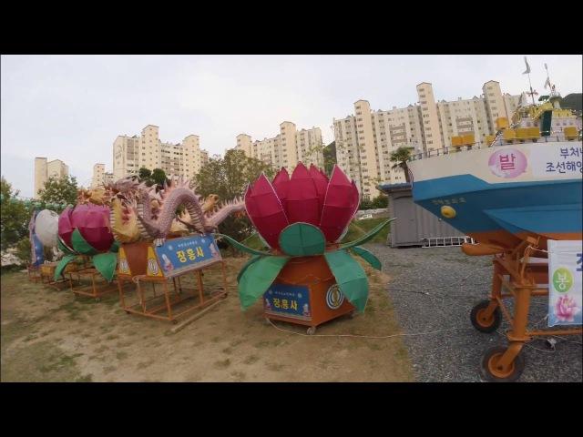 Великолепный городок Кодже в Южной Корее