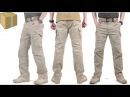 Тактические штаны алиэкспресс IX9 Tactical Pants одежда с aliexpress