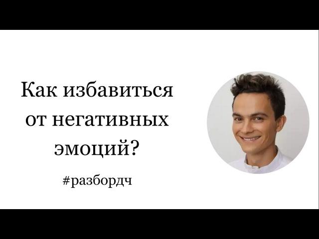Дизайн человека Разборы (Эмоциональный авторитет) Расшифровка карты.j