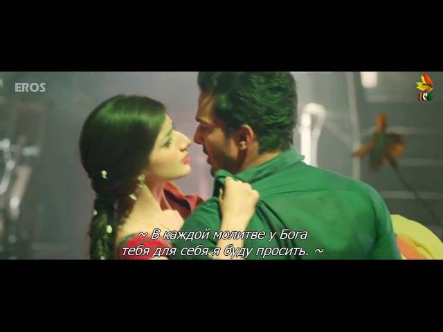 Sanam Teri Kasam Клянусь тобой, любимая Title Song Rus Subs ICG