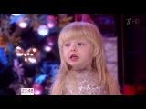 2017: Ева Смирнова 4 года из шоу