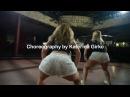 Twerk Курс С НУЛЯ | Ciara – Like a boy