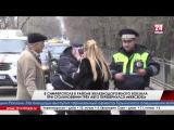 В Симферополе при столкновении трёх авто перевернулся «Мercedes» На бульваре Ленина в Симферополе в районе железнодорожного вокз