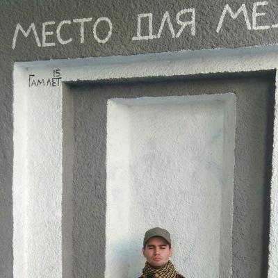 Артем Мяло