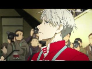 Yuri!!! on Ice 1 серия русские субтитры Risens Team / Юрий на льду 01 эпизод