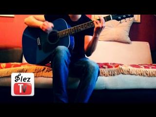 Классная песня под Гитару - ♬Я пою для тебя♬ 2013