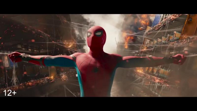 Человек-Паук- Возвращение домой - ссилка на фильм goo.gl/AXNRtw