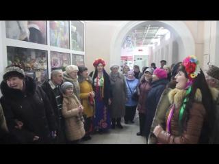 Наш Флешмоб. Троицк, Челябинская обл. 11 декабря 2016. Ой, на горi два дубки