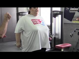 ПОХУДЕТЬ на 60 кг и стать бойцом ММА за 6 месяцев. Реально Культ тела-2 Новое ре